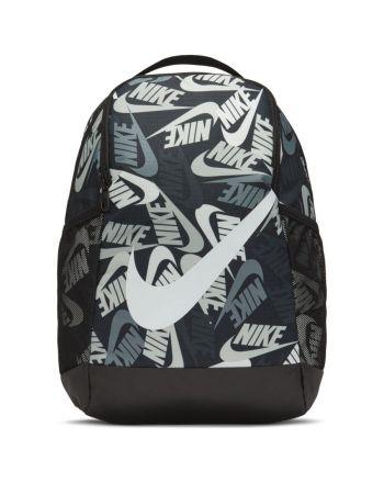 Plecak Nike Brasilia Kids' Printed Backpack CU8962 010