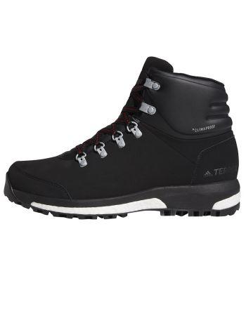 Buty adidas Terrex Pathmaker R.Rdy G26455