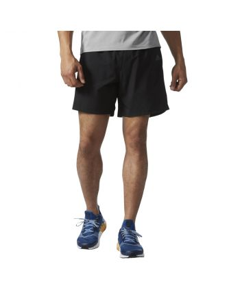 Spodenki adidas RS Short BR2450