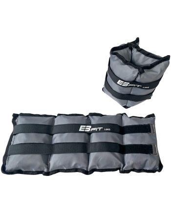 Obciążenie na przeguby szare 6kg (2X3kg) Eb Fit